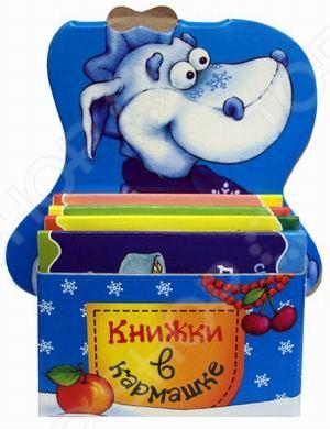Снежный дракон (комплект из 4 книг)Стихи для малышей<br>Вашему вниманию предлагаются 4 красочные миниатюрные книжки-раскладушки - Драконихи готовят , Покинутый щенок , Козлик , Музыканты , которые не позволят вашему малышу скучать. В каждой представлена веселая история в стихах. Книжки помещены в маленький книжный шкаф. Размер книжного шкафа: 12 см х 12,5 см х 6,5 см.<br>