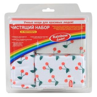 Купить Набор для уборки Rainbow home «Вишня»