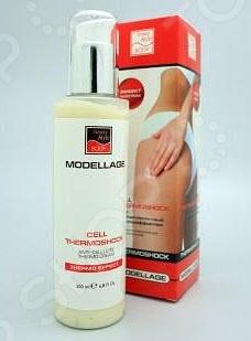 Крем антицеллюлитный с термоэффектом Beauty Style Modellage Cell ThermoShock