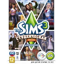 Купить Игра для PC Sims 3: Студенческая жизнь (rus)