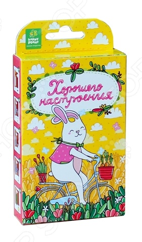 Набор подарочный для выращивания «Веселые моменты. Хорошего настроения! Заяц»