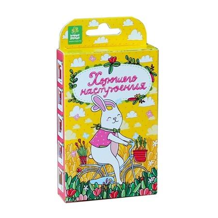 Купить Набор подарочный для выращивания Happy Plant «Веселые моменты. Хорошего настроения! Заяц»