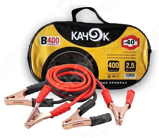 Провода пусковые Качок B400