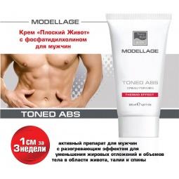 фото Крем для тела моделирующий Beauty Style Modellage «Плоский живот» для мужчин