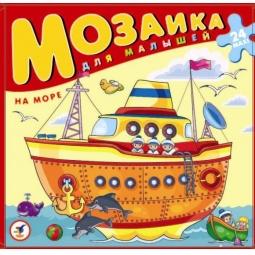 фото Мозаика для ребенка Дрофа «На море»