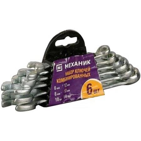 Купить Набор ключей комбинированных «Механик» 27016-H6