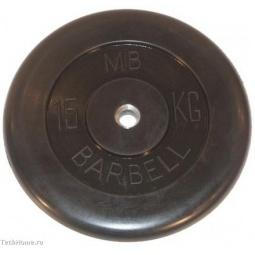 фото Диск MB Barbell для штанги. Диаметр отверстия диска: 50 мм. Вес в кг: 15 кг