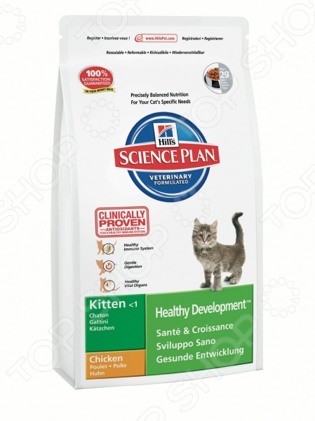 Корм сухой для котят Science Plan Kitten Healthy Development Chicken это идеальный вариант корма для вашего котёнка. Этот корм подойдёт для котят до 12 месяцев, обеспечит здоровое и полноценное питание с первых дней в вашем доме. Если вы решите перевести вашу кошку на этот рацион питания, то следует делать это постепенно в течении 7 дней, путем смешивания предыдущего корма с представленным, постепенно увеличивая количество последнего. Ваш котёнок будет в восторге от такой еды и не будет привередничать, ведь корм изготовлен из ингредиентов высокого качества и имеет превосходный вкус! Можно отметить следующие особенности сухого корм для котят Hill 39;s 6293 Курица :  Рекомендуется котятам после отъема от матери и до 1 года.  Подходит для беременных и кормящих кошек.  Этот корм не рекомендуется для длительного кормления взрослых кошек, кроме случаев с повышенной потребностью в энергии консультируйтесь с вашим ветеринаром . Если вы хотите приучать котят к сухому корму еще с периода лактации, то следует начать это делать во второй половине периода. Так как корм содержит высокий уровень докозагексаеновой кислоты, которая является жизненно важным структурным компонентом головного мозга. Повышенное содержание протеинов это очень важно для котят в первые месяцы их жизни, оно способствует правильному росту и формированию мускулатуры. А повышенное содержание минералов обеспечит правильный рост и развитие костей и зубов. Корм содержит Омега-3 и Омега-6 жирные кислоты для здоровой кожи и сияющей шерсти, а также способствующие развитию сетчатки для лучшего зрения. Внимание! Не забывайте о свежей воде, которая должна быть постоянно в миске вашего питомца. Кормить котят следует в соответствии с следующим руководством:      Текущий вес котенка кг     0.5     1     1,5     2     2,5     3     3,5     4     4,5     5       1 3 МЕСЯЦА Сухой рацион г     30     50     65     80                                     4 6 МЕСЯЦЕВ Сухой рацион г          40     55     70     80     90     105