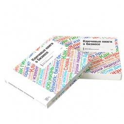 Купить Ключевые книги о бизнесе (комплект из 6 аудиокниг)