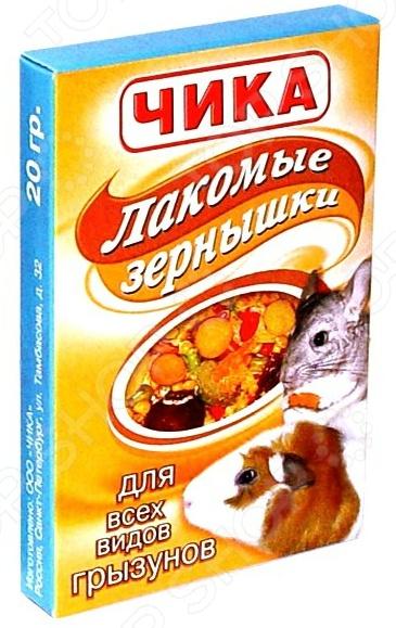 Лакомство для грызунов ЧИКА «Зернышки» лакомство для грызунов чика био шиповник с календулой 110 г