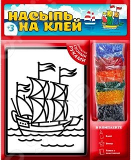 Набор для изготовления аппликаций Татой «Насыпь На Клей. Кораблик» разноцветная мозаика кораблик 2604