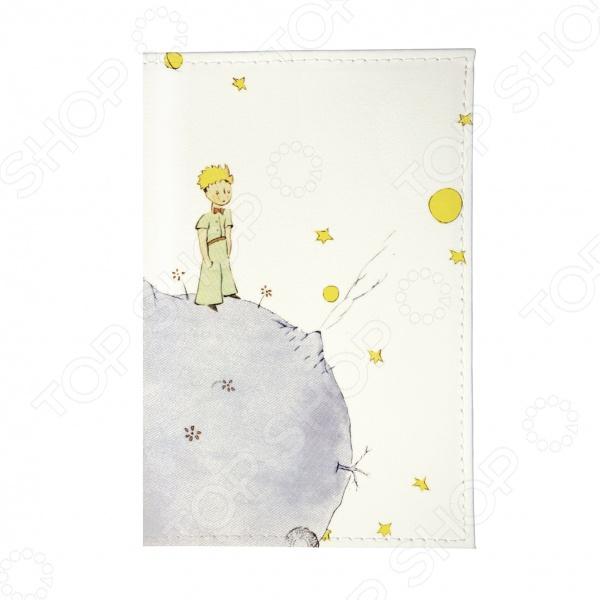 Обложка для паспорта Mitya Veselkov «Маленький принц» чехол для карточек маленький принц принц на синем фоне дк2017 084
