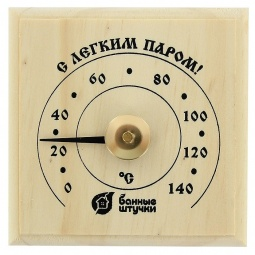 фото Термометр для бани и сауны Банные штучки квадратный