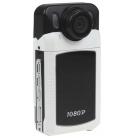 Купить Видеорегистратор Intego VX-200HD