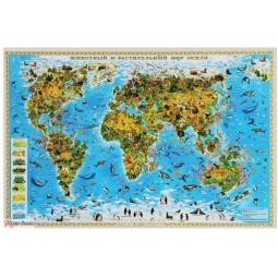 фото Животный и растительный мир Земли. Настенная карта