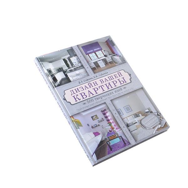 В этой книге вы найдете множество идей оформления для вашей квартиры или загородного дома: практические рекомендации по подбору элементов декора для разных стилей, выбору освещения, расстановке мебели и использованию различных материалов. Вы узнаете, как внести изюминку в новый интерьер, выбрав для каждой комнаты свою оригинальную концепцию и эффектные детали.