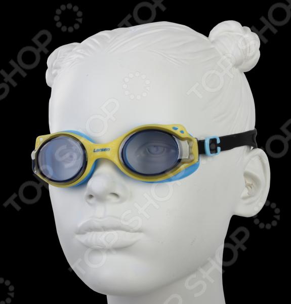Очки для плавания Larsen DS27. Цвет: желтый, синий очки плавательные larsen s41