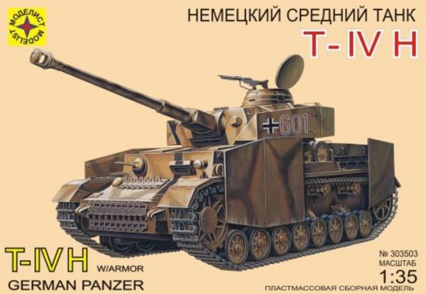 Сборная модель танка Моделист T-IV HТанки<br>Сборная модель танка Моделист T-IV H набор для сборки миниатюрной копии модели немецкого танка. Скрепляются детали с помощью клея. Выполнены из качественного материала. Модель соответствует полностью историческому оригиналу и выполнена с приятной детализацией. Такой набор станет прекрасным подарком как для ребенка, так и для взрослого и позволит увлекательно провести досуг, развивая логическое мышление, координацию движений и внимательность.<br>