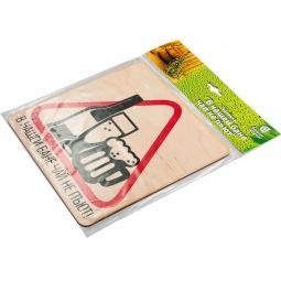Купить Табличка Банные штучки «В нашей бане чай не пьют»