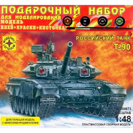 Купить Сборная модель танка Моделист с микроэлектродвигателем «Т-90»