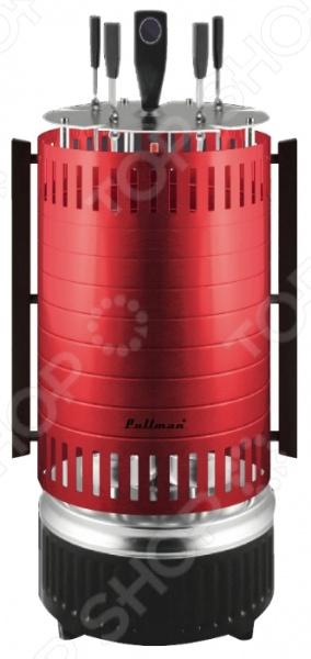 Электрошашлычница Pullman PL-1017R