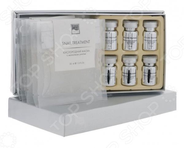 Набор для кислородной лифтинг-терапии Beauty Style с молочком улитки: 12 предметов маска для дыхания