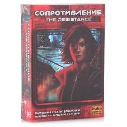 Купить Настольная игра Мосигра Сопротивление