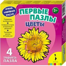 Купить Цветы. Первые пазлы