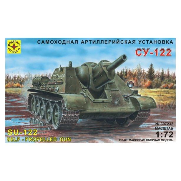 фото Сборная модель самоходной установки Моделист «СУ-122»