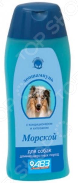 Шампунь для длинношерстных собак Агроветзащита «Морской» АВ883Шампуни и кондиционеры для собак<br>Шампунь для длинношерстных собак Агроветзащита Морской АВ883 станет отличным дополнением к набору гигиенических средств по уходу за длинношерстными собаками. Он изготовлен по инновационной технологии, прекрасно очищает шерсть от различных загрязнений и придает ей блеск и шелковистость. В состав шампуня входит натуральный полисахарид хитозан , получаемый из панцирей дальневосточных крабов. Хитозан оказывает на кожу увлажняющее и антибактериальное воздействие, а так же способствует более легкому расчесыванию шерсти. Меры предосторожности: следует избегать попадания шампуня в глаза и уши животного, использовать только по назначению.<br>