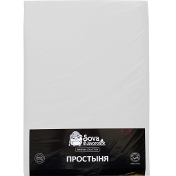 фото Простыня гладкокрашеная Сова и Жаворонок Premium. Цвет: белый. Размер простыни: 220х240 см