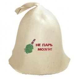 Купить Шапка Банные штучки «Не парь мозги»