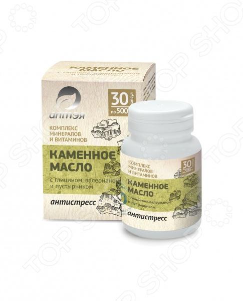Комплекс минералов и витаминов Алтэя «Каменное масло. Антистресс»