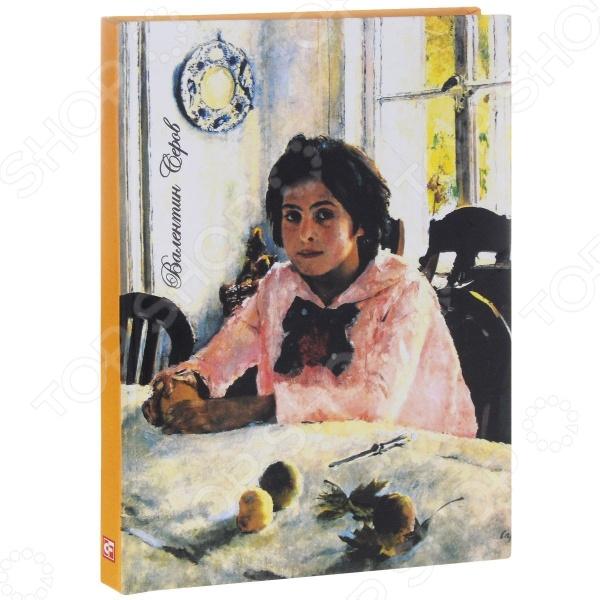 Блокноты. Тетради Фолио 978-966-03-6590-2 Валентин Серов. Девочка с персиками. Блокнот (коричневая бумага)