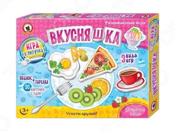 Игра настольная на липучках Русский стиль «Вкусняшки»