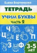 Литур 978-5-9780-0435-9 литур 978 5 9780 0434 2
