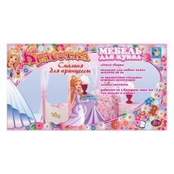 Купить Набор мебели для кукол 1 TOY «Спальня принцессы»