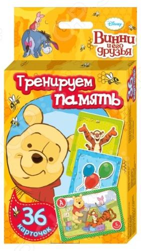 Развивающие карточки Тренируем память с героями любимого мультфильма про медвежонка Винни и его друзей помогут малышу интересно и с пользой провести время. К карточкам прилагается подробная инструкция с разными вариантами игр на развитие внимания и памяти.