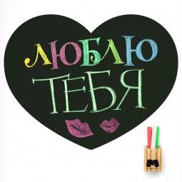 фото Доска магнитная на холодильник Melompo Heart Mini