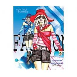 фото Дневник школьный Феникс Fashion 2