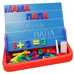 Купить Магнитная доска Simba 6330149