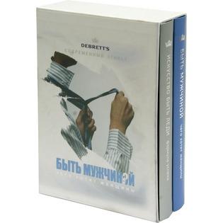 Купить Современный этикет. Комплект из 2-х книг