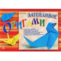 фото Затейливое оригами