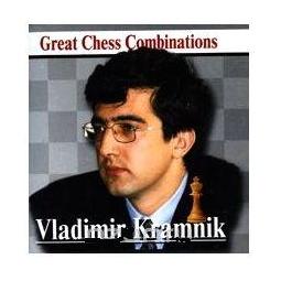 фото Лучшие шахматные комбинации