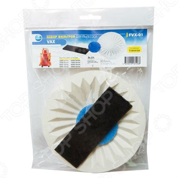 Набор фильтров для пылесосов Neolux FVX-01 neolux flg 89 набор моторных фильтров для пылесоса lg