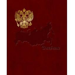 фото Дневник школьный Бриз «Вивелла Россия». Цвет: бордовый