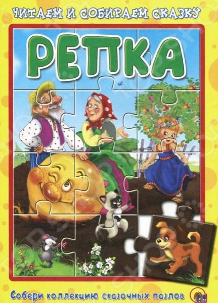 Книжки-пазлы Проф-Пресс 978-5-378-08246-9