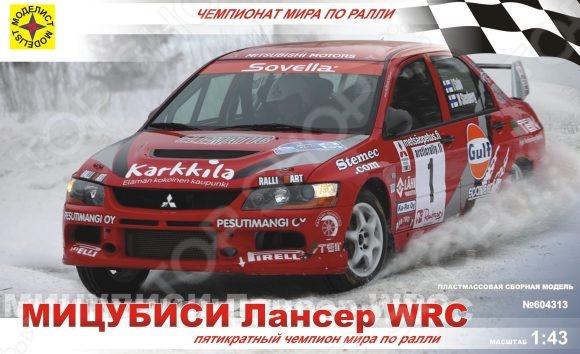 Сборная модель автомобиля 1:43 Моделист «Мицубиси Лансер» WRC