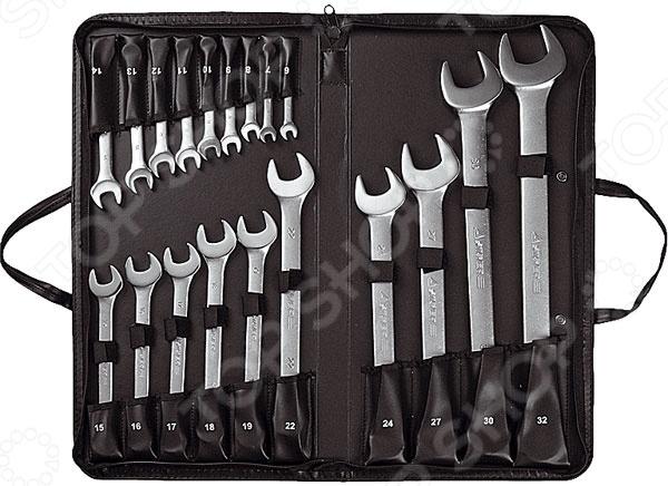 Набор ключей комбинированных Stayer Professional 2-271259-H19 набор ключей трубных stayer 2719 h6