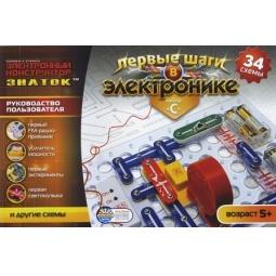 Купить Конструктор электронный Знаток «34 схемы»